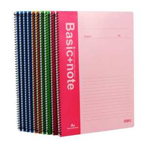 得力7688螺旋软面抄 A4笔记本60页 单本